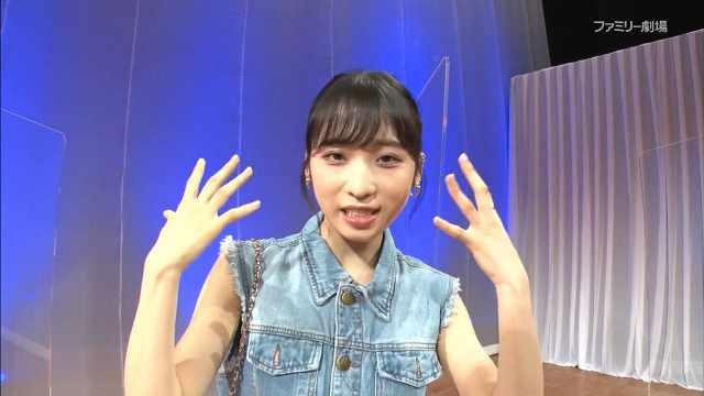 Nemousu TV Season 35 ep02