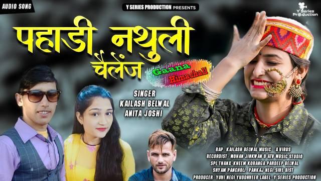 Pahadi Nathuli Challenge Song mp3 Download