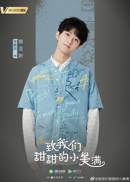The Sweet Love Story Tencent web drama Li Geyang