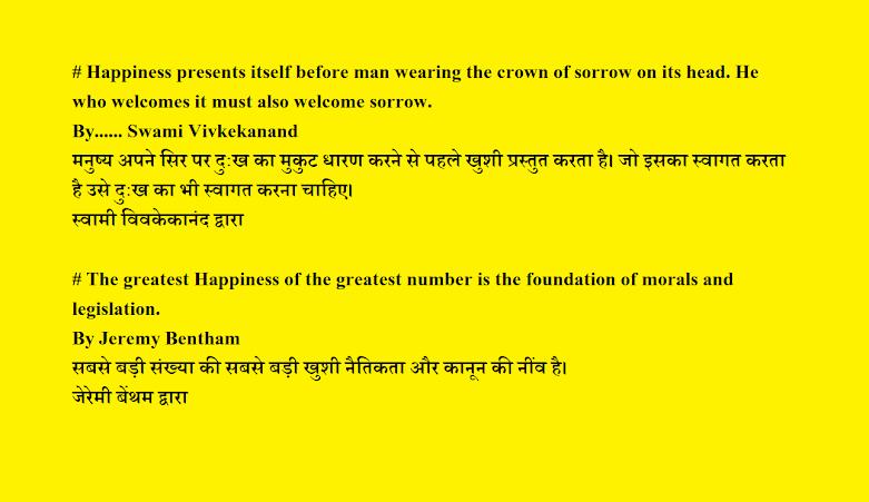 Quote Swami Vivekananda