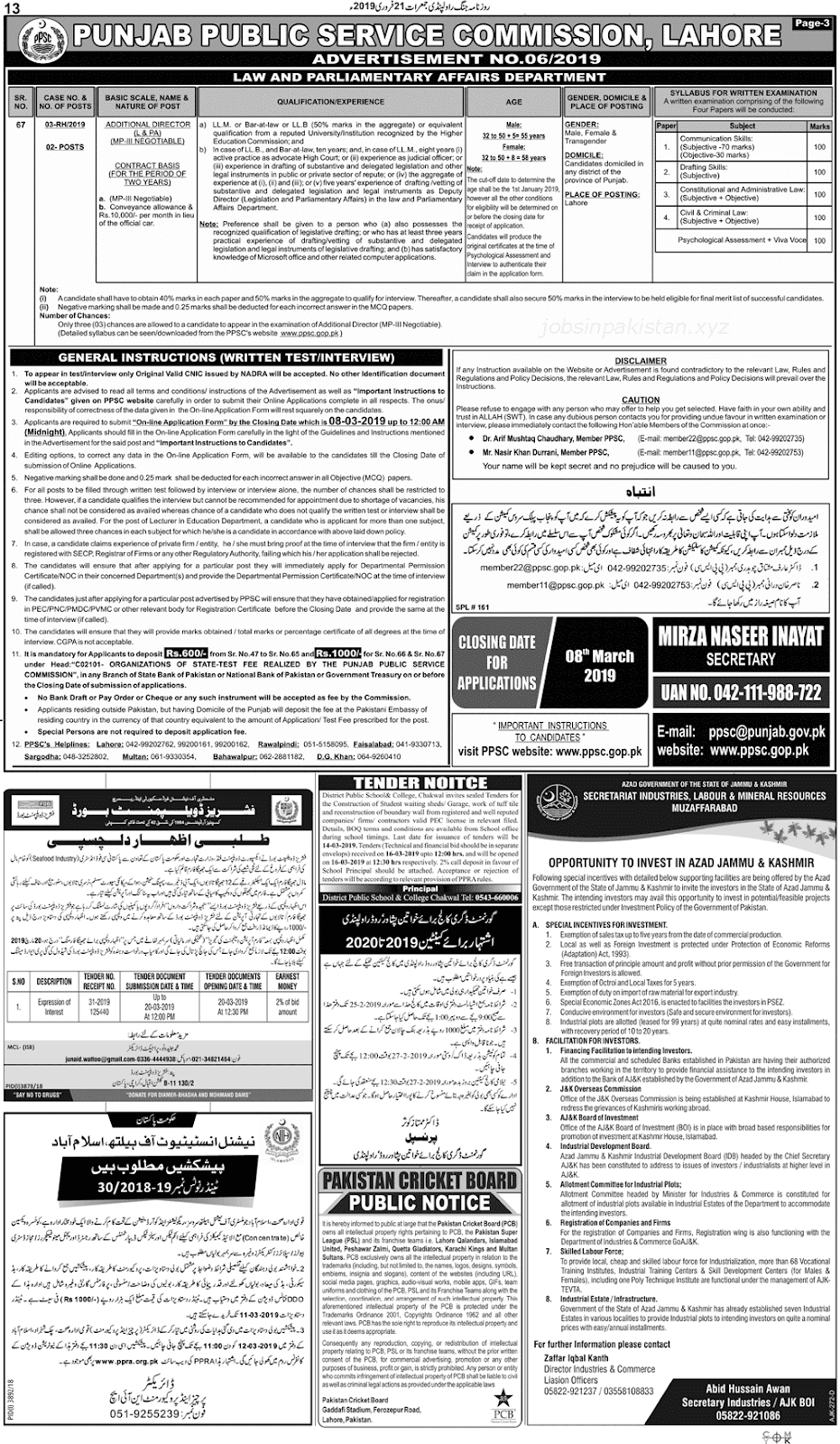 PPSC Advertisement 06/2019 Page No. 3/3