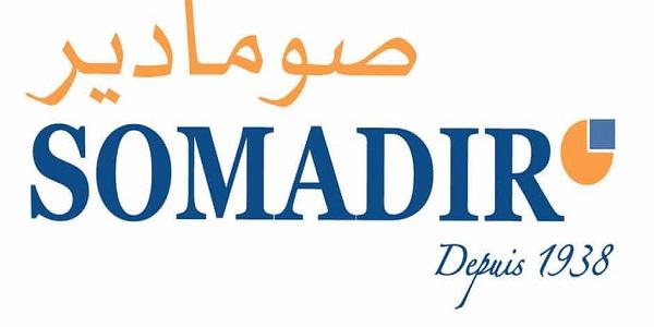 somadir-recrute-analyste-financier- maroc-alwadifa.com