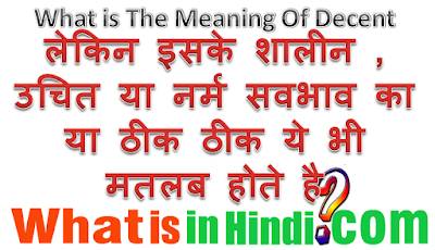 What is the meaning of Decent in Hindi