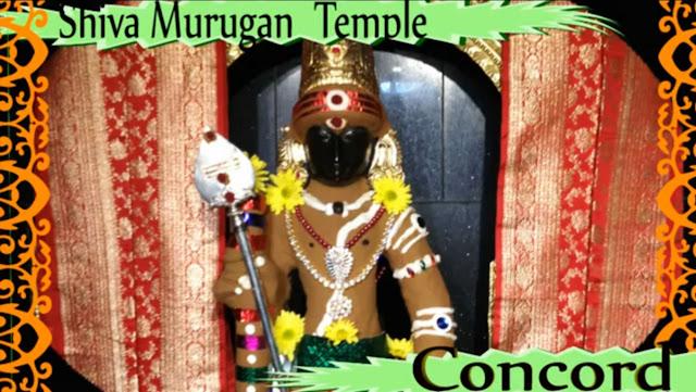Concord Murugan Temple SFO