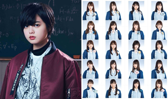 Hirate yurina hiragana will not participat at keyakizaka nd