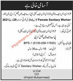 PAF Base Jobs 2021