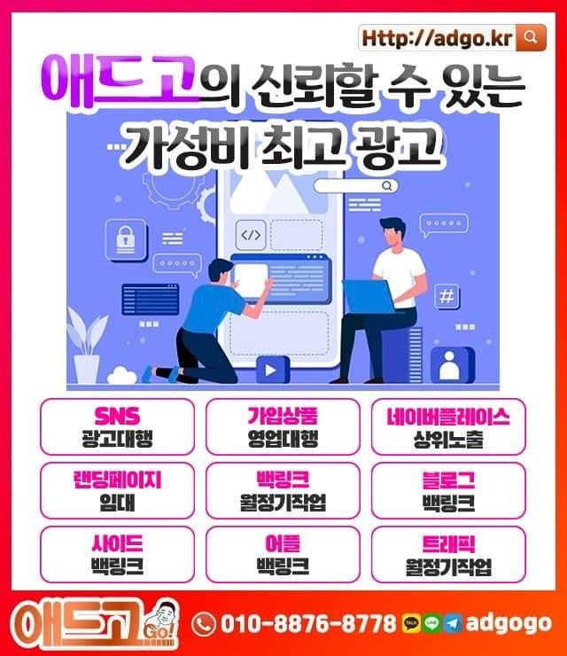 전북중고시계판매
