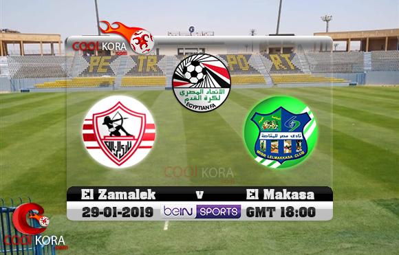 مشاهدة مباراة الزمالك ومصر المقاصة اليوم 29-1-2019 في الدوري المصري