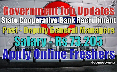 State Cooperative Bank Recruitment 2021