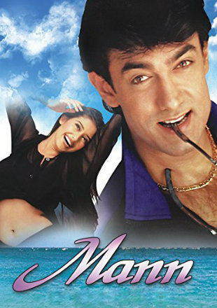 Mann 1999 Full Hindi Movie Download