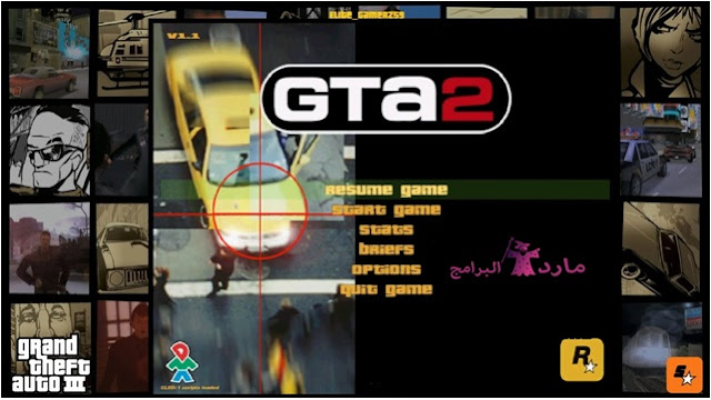 تحميل لعبة GTA 2 جاتا 2 للكمبيوتر كاملة برابط مباشر ميديا فاير مضغوطة بحجم صغير