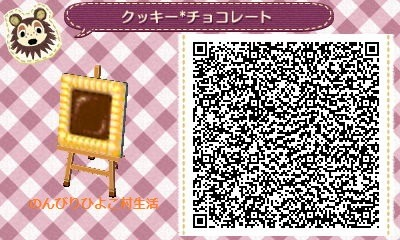 pattern biscuit chocolat animal crossing new horizons