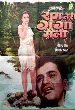 Download Ram teri Ganga Maili full movie 420p