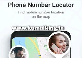 MOBILE LOCATION SEARCH APPLICATION