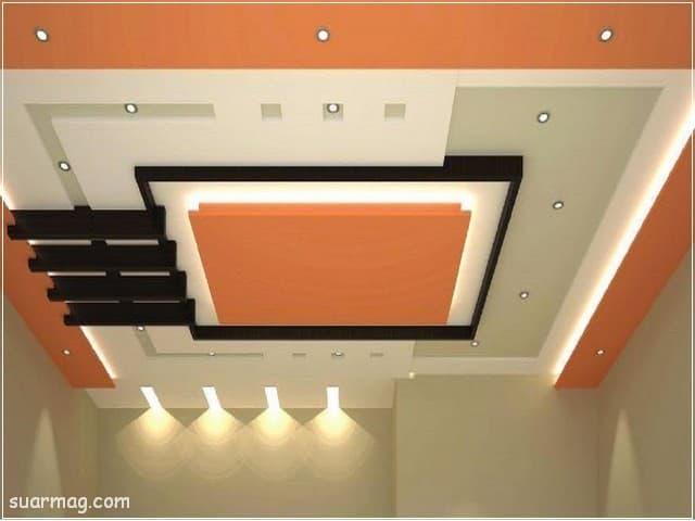 اسقف جبس بورد للصالات مستطيلة 11 | Gypsum Ceiling For Rectangular Halls 11