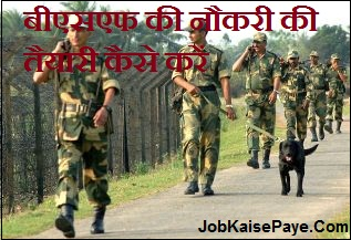 How to prepare for BSF job