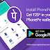 100% working get paid of Rs 25 instantly recharge!