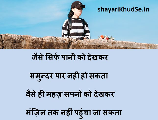 Famous Shayari images, Famous Shayari With images, Famous shayari images download, Famous Shayari images Collection, Latets Famous Shayari Images, Famous shayari images hd download