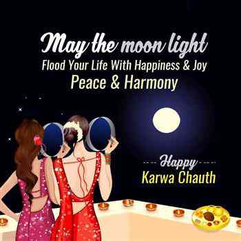 Best Karwa Chauth Quotes for Husband with Images 2018