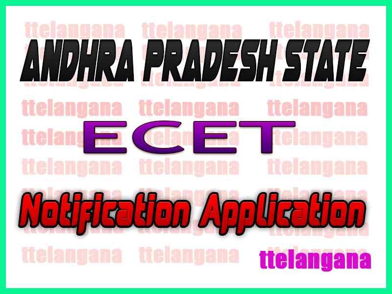 AP ECET Andhra Pradesh State Engineering Common Entrance Test  Notification Application