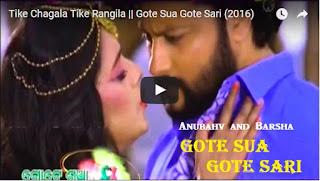 gote sua gote sari-anubhab and barsha