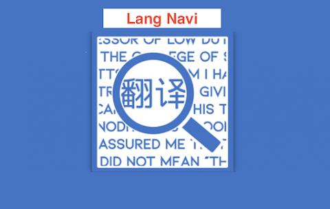 """مراجعة تطبيق """"Language Navi"""" الممتاز"""