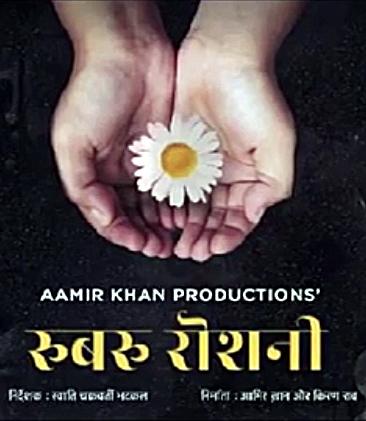 Rubaru Roshni (2019) Hindi Dubbed 720p HDRip 650MB.