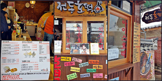 [Jeonju] - Jeondong Hotteok (전주 전동호떡) | www.meheartseoul.blogspot.com