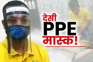 jamshedpur-make-ppe-mask