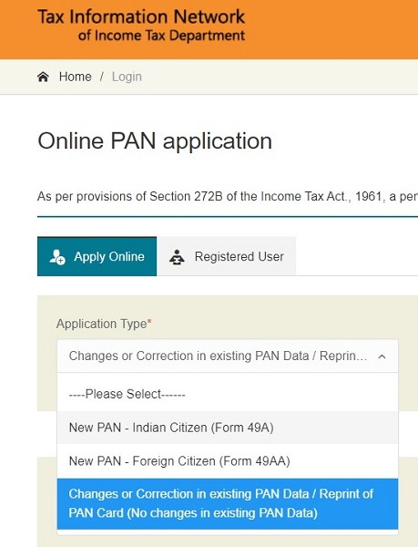 change name in pan card online