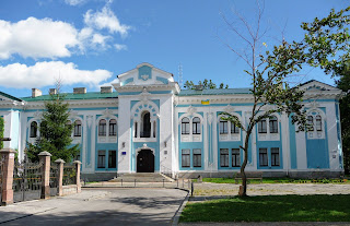 Житомир. Краєзнавчий музей