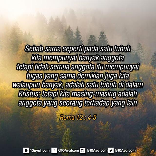 Roma 12 : 4-5