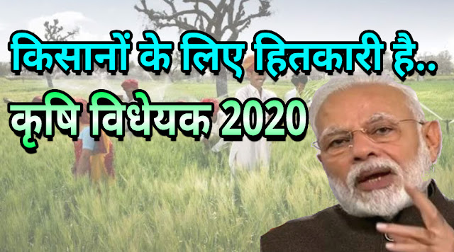 Vikas ki kalam,jabalpur news,top news,breaking news,taza khabar,mp news,jabalpur hulchal, crime news,mp politics,jabalpur kisaan,  jabalpur education news, implement news,khulasa news,shivraj singh chouhan, narendra modi,amit shaah,MP BJP,MP Congress, kamalnath,digvijaya singh, विकास की कलम,जबलपुर न्यूज़,ताजा खबर,ब्रेकिंग न्यूज़ जबलपुर.जबलपुर क्राईम, जबलपुर पर्दाफाश,जबलपुर जॉब न्यूज़, ताज़ा ख़बर, शिवराज सिंह चौहान, मुख्यमंत्री मध्यप्रदेश, राजनीति, बेरोजगारी, आम जनता। General News,Social News,Auto News,Tech News,Legal News,CrimeNews,National News,International News,Lifestyle News,Art News,Entertainment News,Sports News,Legal News,Business News International,Local,Social,Entertainment, Business,Crime, Astrology,Politics,Health Science,Environtment, Sport,Lifestyle,Technology