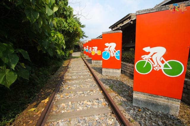 二水觀光自行車道