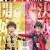 "Anime "" Ao Ashi "" Tayang di musim Semi Tahun 2022"