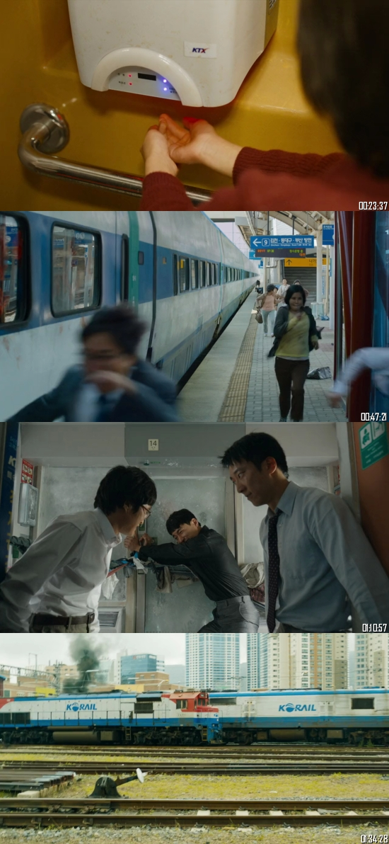 Train To Busan 2016 BRRip 720p 480p Dual Audio Hindi English Full Movie Download