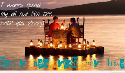 Happy Birthday wishes quotes for wife: i wanna spend my all eve like this with you always
