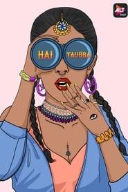 Hai Taubba