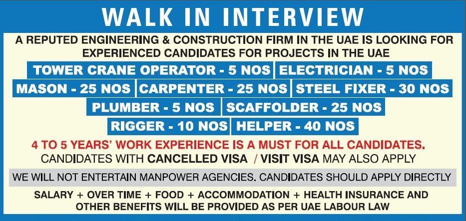 A Reputed Engineering & Construction Company Recruitment Tower Crane Operator, Electrician, Mason, Carpenter, Steel Fixer, Plumber, Scaffolder, Rigger, Helper