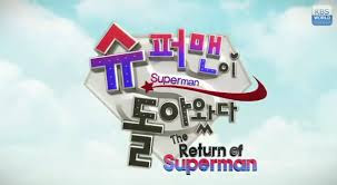 The Return Of Superman Episode 249 Sub Indo