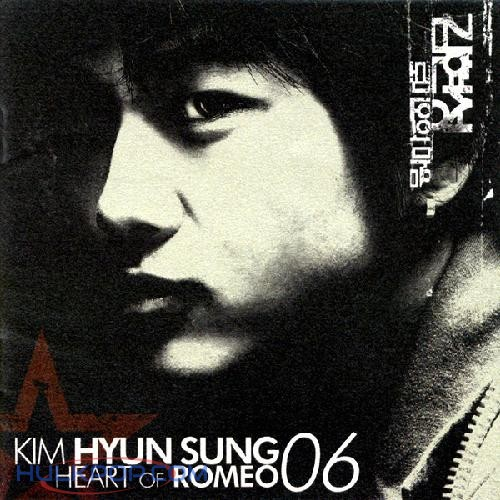Kim Hyun Sung – Heart of Romeo