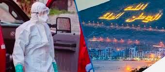 عاجل... سلطات أكادير تعلن عن قرارات حازمة لمحاصرة الوباء وتغلق الشواطئ والحدائق ابتداء من يوم غد السبت✍️👇👇👇