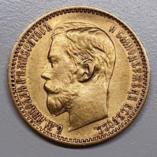 Pièce 5 roubles Nicolas 2 1898 Avers