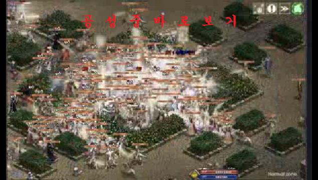 http://www.youtube.com/watch?v=j7ZeUrHh_ME