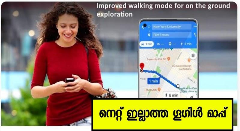 GPS Navigator Android App