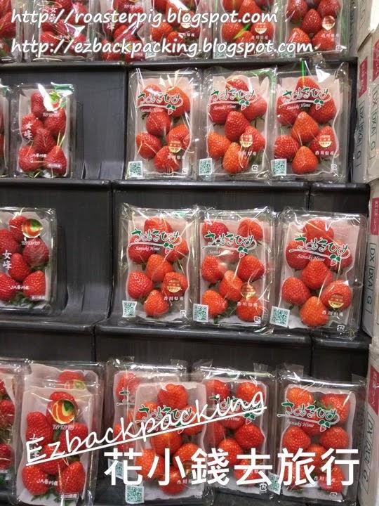 一田超市水果價錢2021