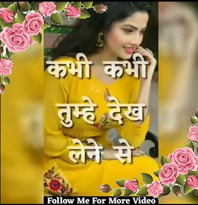 Love video status download whatsapp
