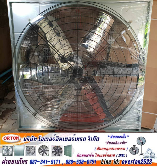 พัดลมระบายอากาศ Exhaust Fan