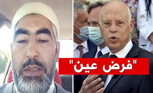 عادل العلمي يكفر قيس سعيد Adel Almi attaque Kaïs Saïed