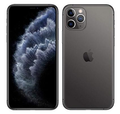 Daftar Harga Hp IPhone 11 Pro Max Terbaru 2020